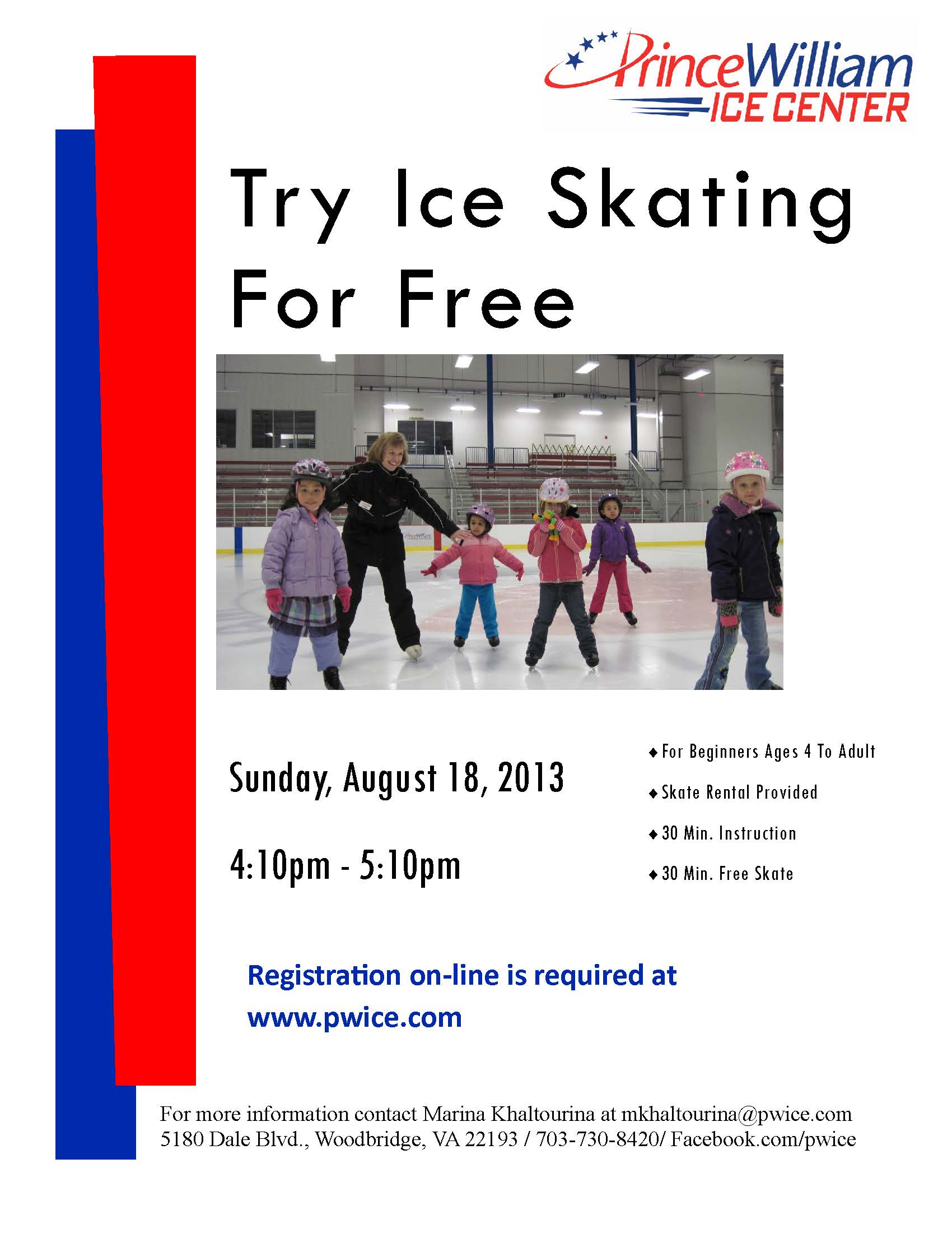 Try Ice Skating For Free August 18, 2013
