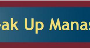 Speak Up Manassas Toastmasters, Marcia Goodman, VP Education